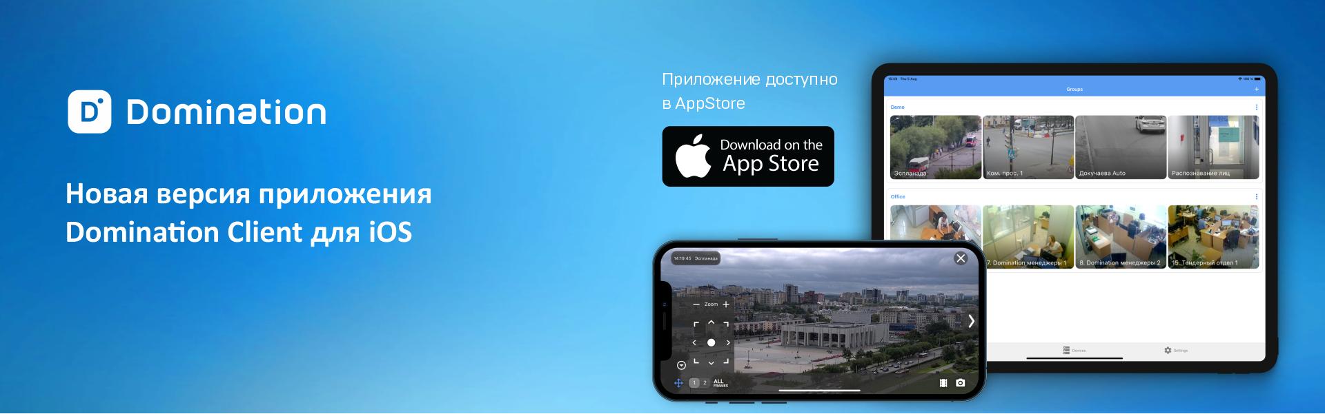 Новое ПО3_news.png